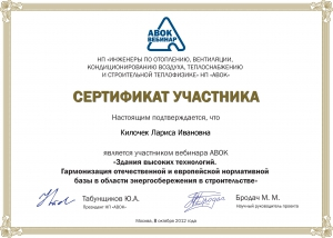 abok_certificate_1_webinar