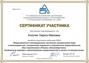 abok_certificate_3_webinar